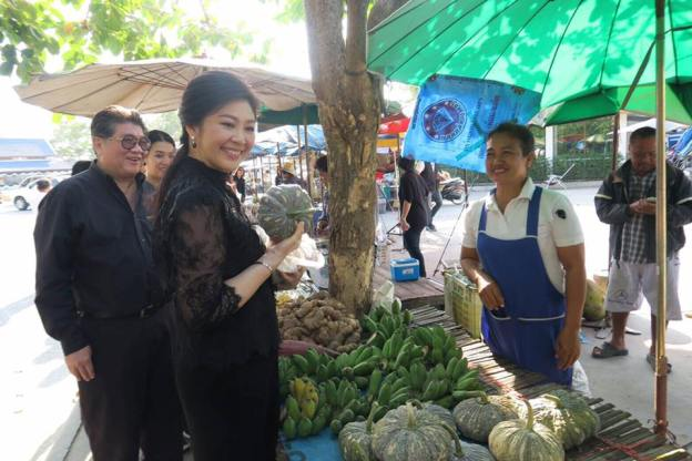 Yingluck Shinawatra ได้เพิ่มรูปภาพใหม่ 14 ภาพลงในอัลบั้ม: สักการะพระบรมราชานุสรณ์ดอนเจดีย์ 27 ธันวาคม 2016 เวลา 18:44 น. · สักการะ พระบรมราชานุสรณ์ดอนเจดีย์ เพื่อรำลึกถึงวันแห่งชัยชนะในพระมหาวีรกรรมยุทธหัตถีของสมเด็จพระนเรศวรมหาราช ณ อนุสรณ์ดอนเจดีย์ อ.ดอนเจดีย์ จ. สุพรรณบุรีค่ะ