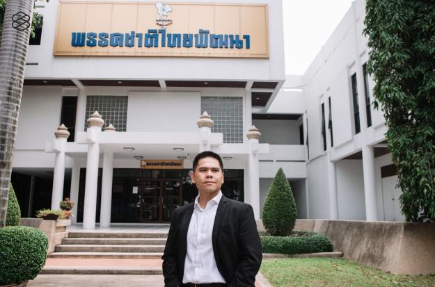 สร้างสุพรรณฯ ปั้นชาติไทยพัฒนา' วราวุธ ศิลปอาชา กับโจทย์ใหญ่ในวันที่ไร้เงาบรรหาร thestandard - 5 June 2017