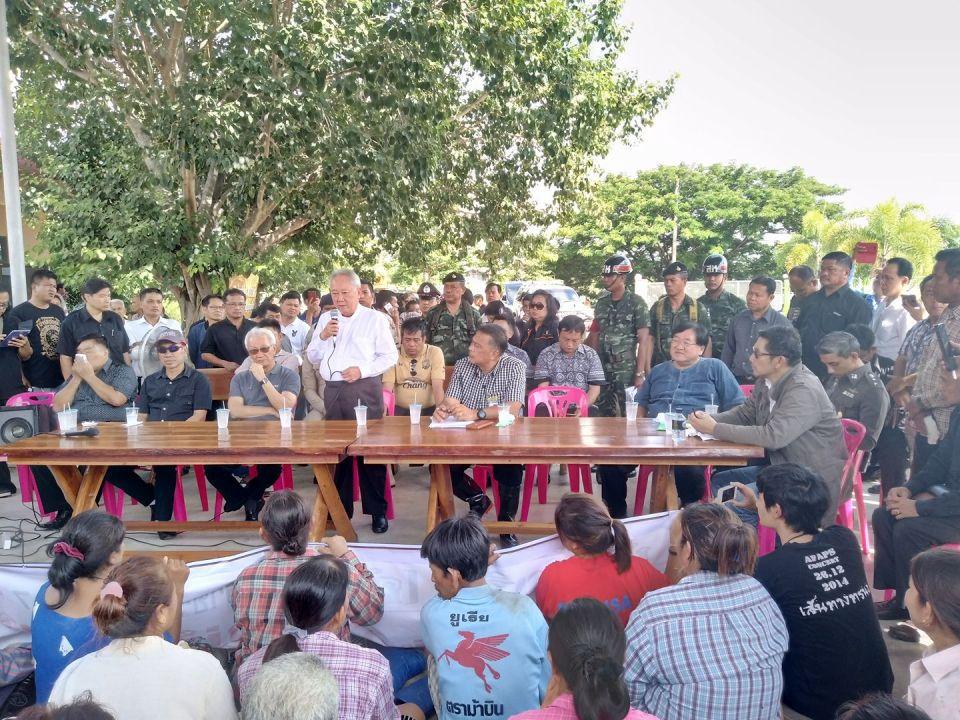 #ตั้งแต่เมื่อคืนยันวันนี้เพื่อพี่น้องชาวด่านช้าง รายงานความคืบหน้า การประชุมร่วมกับบริษัทไทยอะโกรเอ็นเนอร์ยี่ ที่องค์การบริหารส่วนจังหวัดสุพรรณบุรี