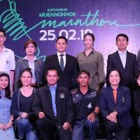 สุพรรณบุรีเมืองเหน่อมาราธอน 2018 : Suphanburi Mueangnhoe Marathon 2018