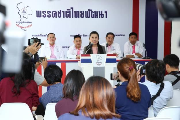 บรรยากาศหลังงานแถลงข่าว นางสาวกัญจนา ศิลปอาชา : หัวหน้าพรรคชาติไทยพัฒนา Chartthaipattana Party