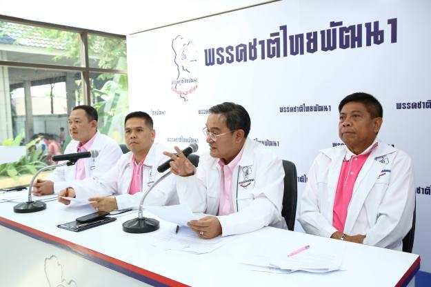 นโยบายสำคัญเร่งด่วน 6 ด้าน พรรคชาติไทยพัฒนา : คณะกรรมการประชาสัมพันธ์และเทคโนโลยีสารสนเทศ พบปะสื่อมวลชน