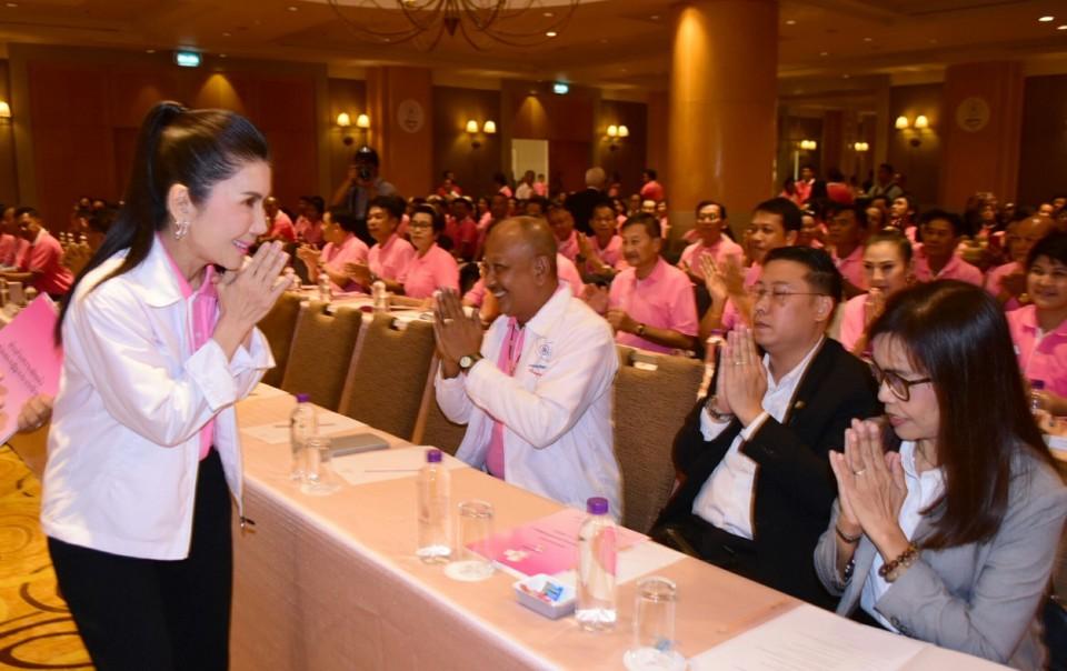 สมยศ หนูหนอง (ตัวแทนจากภาคใต้) : คณะกรรมการสรรหาผู้สมัครรับเลือกตั้งของพรรคชาติไทยพัฒนา