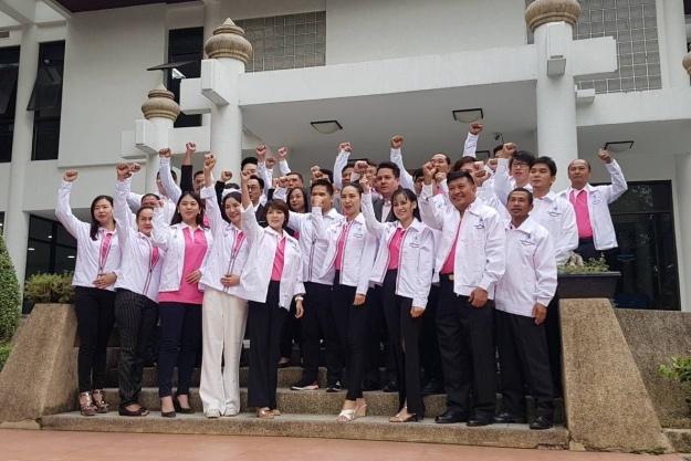 การเมือง ก้าวข้ามปัญหาความขัดแย้ง : พรรคชาติไทยพัฒนา Chartthaipattana Party