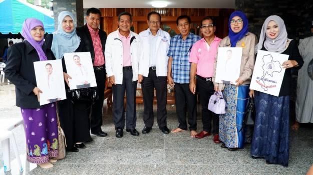 ธีระ วงศ์สมุทร และ พล.อ.สนธิ บุญยรัตนกลิน พร้อมด้วยว่าที่ผู้สมัคร ส.ส. ลงพื้นที่รับสมัครสมาชิกพรรคฯ : พรรคชาติไทยพัฒนา Chartthaipattana Party